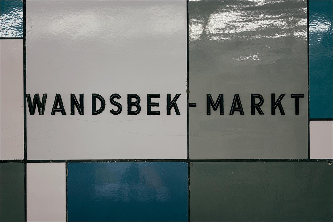 IMGL0932 in U 1 — Von der Kellinghusenstraße bis zum Wandsbeker Markt